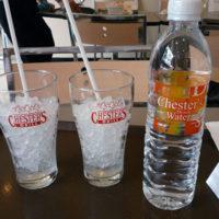 チェスターズ・グリルの水