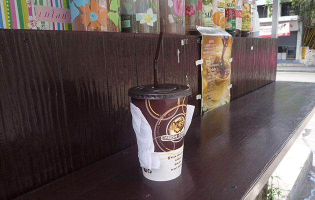 注文したら甘いコーヒーが出てきて涙目