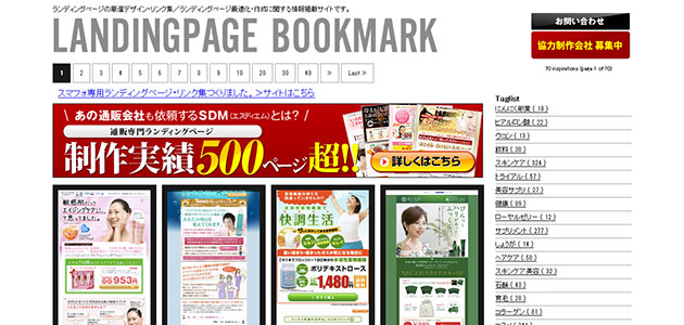 LANDINGPAGE BOOKMARK