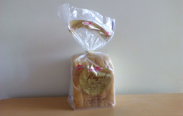 Royal Breadも美味しい