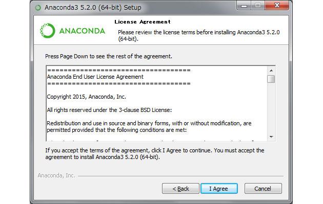Anaconda の利用規約