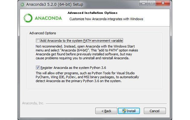 Anaconda インストールオプション