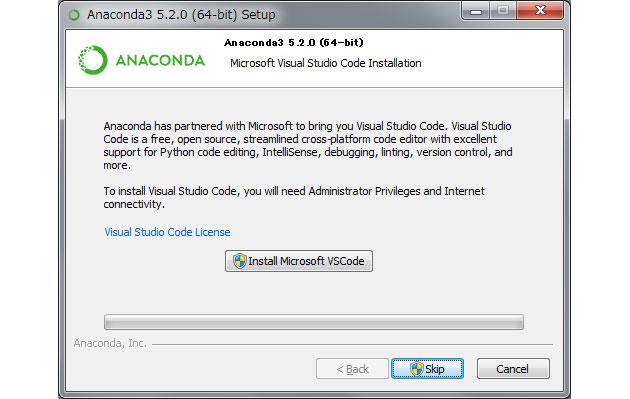 Microsoft Visual Codeのインストール