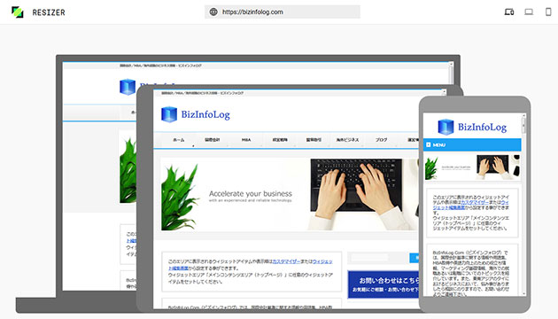 Googleの無料デザイン確認ツールResizer